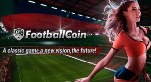 FootballCoin Publicize Soft Launch of Its Cryptocurrency Merchandized Game