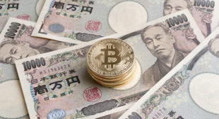 BITPoint Japan Plans to Facilitate Bitcoin Payments for Retailers
