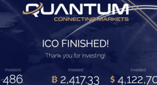 Ethereum Project QUANTUM Closes ICO with $4.12m Funding