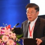 Former People's Bank of China Official to Give Cryptocurrency Lecture