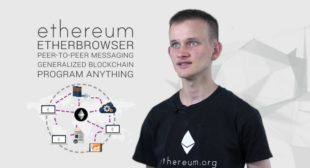 Cryptocurrency 'Ethereum' May Be Useless Now, But Here's Why People Are Collecting It Anyway