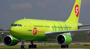 Ethereum Blockchain Used to Issue Tickets – Russian S7 Airlines