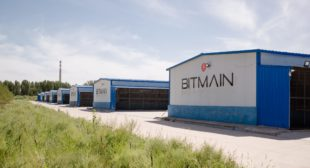 Take a 360 walk around one of the world's biggest bitcoin mines