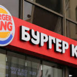 Burger King Russia Introduces Its Own Cryptocurrency