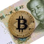 Russian-Chinese Cryptocurrency Alliance Launch Delayed Over China's ICO Hitch