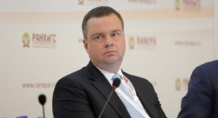 Russia Likely to Ban Bitcoin Payments, Deputy Finance Minister Says
