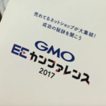 GMO ICO? Bitcoin-Friendly IT Firm Announces Token Sale