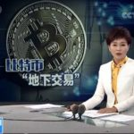 China's Central Television Warns of the Risks of Cryptocurrency OTC Trade