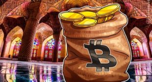 Central Bank of Iran Plans Comprehensive Review of Cryptocurrency Policy