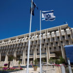 Israel may issue cryptocurrency to speed up payments