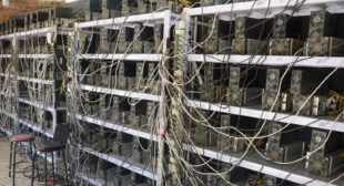 China is reportedly moving to clampdown on bitcoin miners