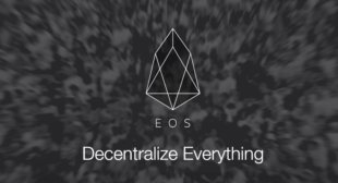 Guide: How To Buy EOS Tokens On Binance