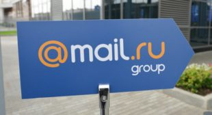 Mail.ru Group accepts payment for advertising in crypto currency