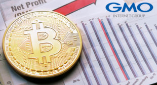 Japanese GMO Internet plans to pay salaries in bitcoins